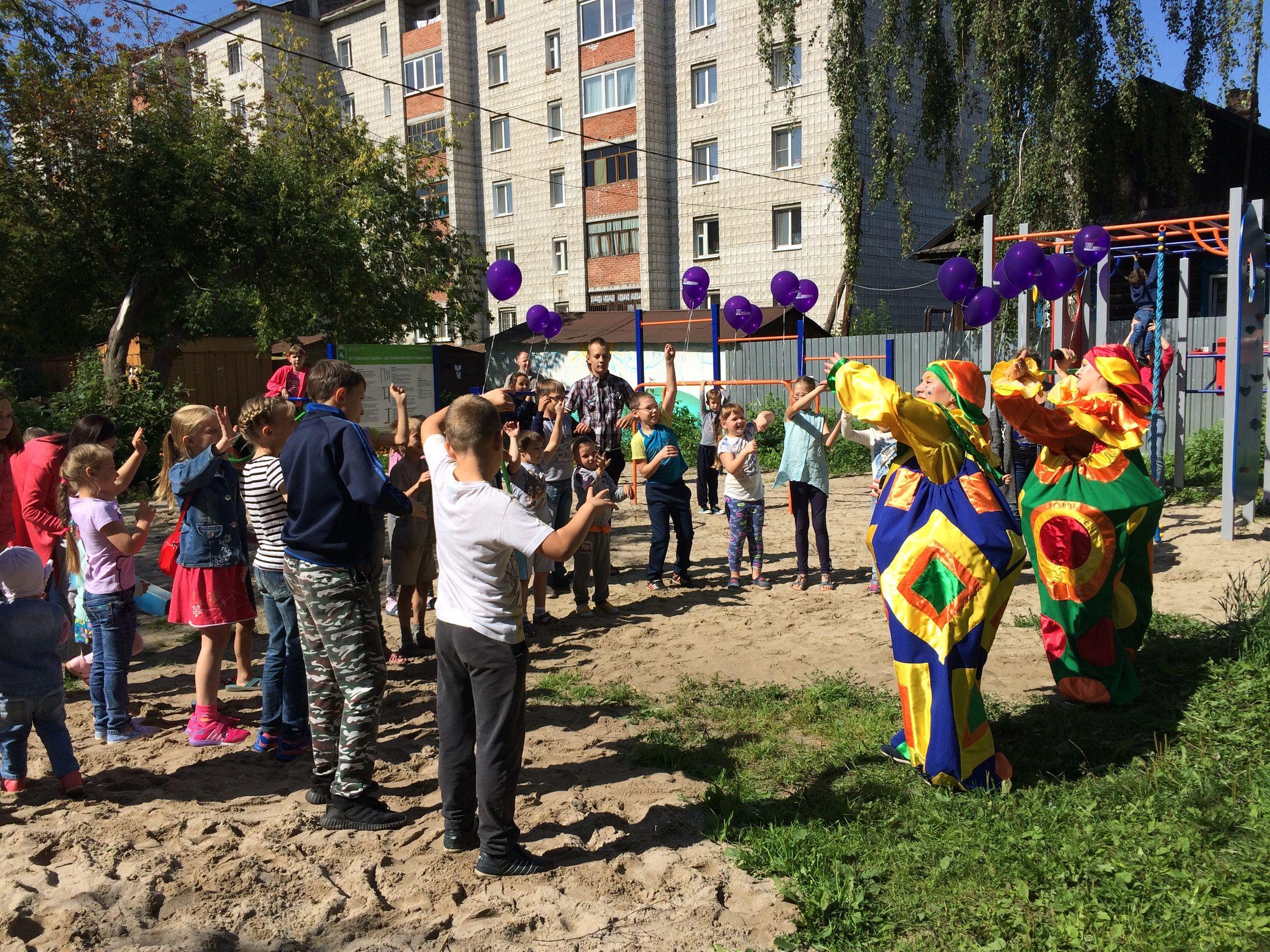 Детский праздник во дворе