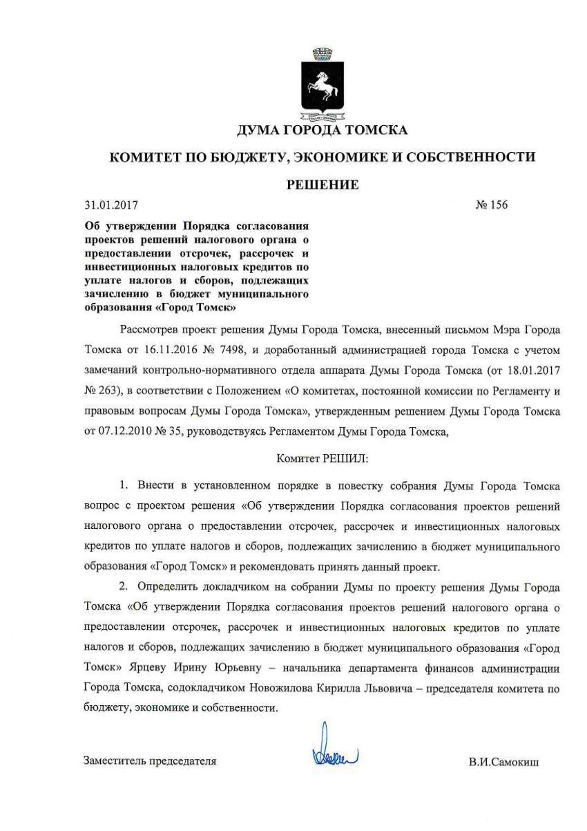 помощь в получении кредита с плохой историей в москве